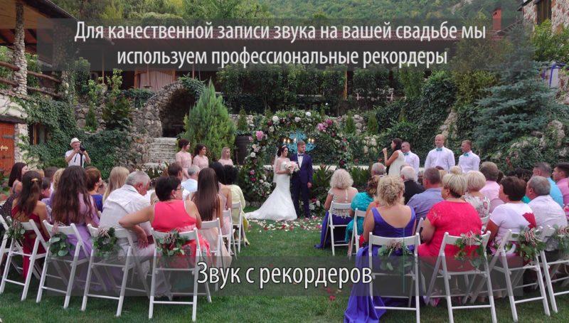 двухкамерная видеосъемка свадьбы в Крыму