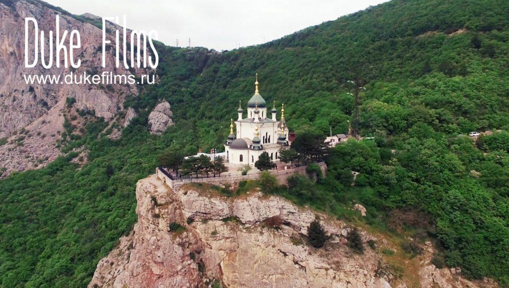 Венчание в Крыму